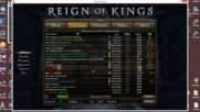 Reign of Kings + multiplayer