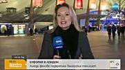 ЕУФОРИЯ СЛЕД ПОБЕДАТА НА ГРИШО: Хиляди фенове подкрепиха българския тенисист