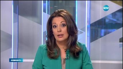Новините на Нова (26.05.2015 - централна)