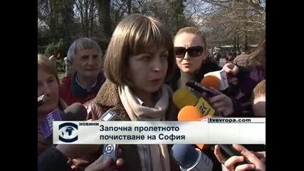 Започна пролетното почистване на София