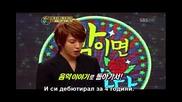 [ Бг Превод ] Nan - Gd & Top [ Big Bang] + Daesung, Uee, Yonghwa - 7/8
