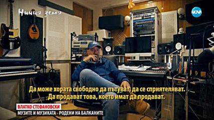 """Влатко Стефановски в """"Ничия земя"""" (16.02.2019)"""