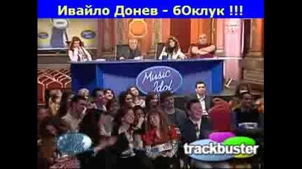 Music Idol 2 Ivan Angelov - Nekfi Smeshnici