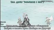 Naruto Shippuuden 266 [bg Sub] / H D /