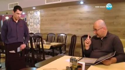 Кошмари в кухнята - Епизод 4 (21.03.2017) - Част 1