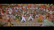Бг Превод - Gunday - Tune Maari Entriyaan