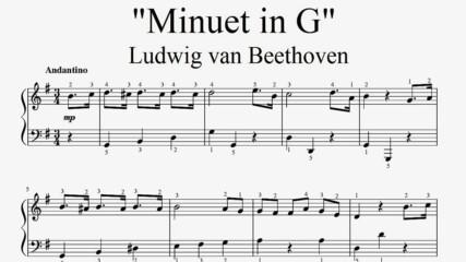 """Ludwig van Beethoven - Minuet in G"" - Piano sheet music (by Tatiana Hyusein)"