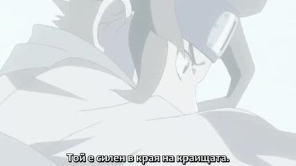 Naruto Shippuuden 171 Бг Суб Високо Качество