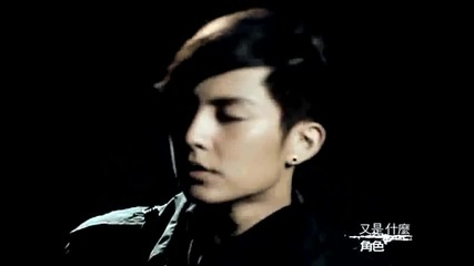 Aaron Yan - The Next Me