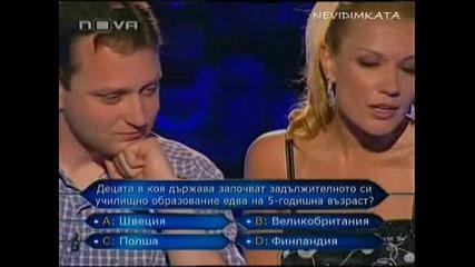 Мария Игнатова В Стани Богат(3част) 01.07.09