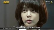 Бг субс! Vampire Prosecutor / Вампирът прокурор (2011) Епизод 3 Част 2/4