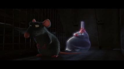 Ratatouille бг аудио 10/12