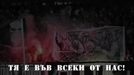 Магията на Локомотив Пловдив