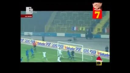 Top 10 na gafovete v Bylgarskiia futbol