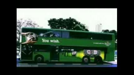 Нарисувани Автобуси