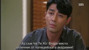 [бг субс] You're all surrounded / Обкръжени сте / Еп.19 част 1/2