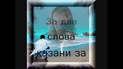 *всичко Забрави*
