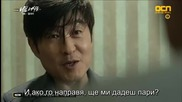 Бг субс! Bad Guys / Лоши момчета (2014) Епизод 9 Част 1/2