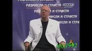 Професор Вучков Пее Смях Видео