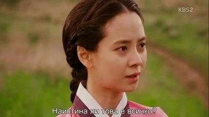 Бг субс! The Fugitive of Joseon / Беглецът от Чосон/ епизод 16 част 2/2