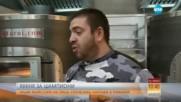 Наши майстори на пица спечелиха награди в Румъния