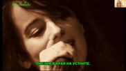 Бг-превод!! Alizee - Amelie m'a dit