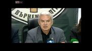 """""""Атака"""" иска импийчмънт на президента Първанов"""