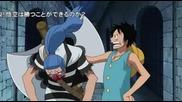 One Piece Епизод 425 Високо Качество