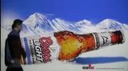 Интерактивна реклама на бира Coors Light
