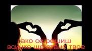 * Превод * Балада * Pegky Zina (едно)