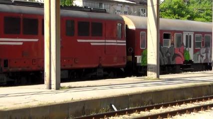 06 097 с влака за Пещера