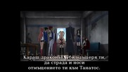 Dragonaut - The Resonance Епизод 22 bg sub