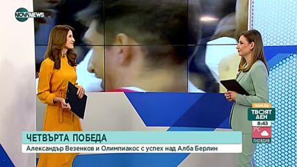 Везенков с 9 точки и 2 борби за победа на Олимпиакос