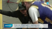Новините на NOVA (26.11.2020 - късна емисия)