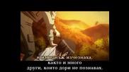 Ookami Kakushi Епизод 11 bg sub
