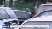 Общинският съвет разглежда нови правила в София