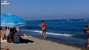 Луд Дядка На Плажа