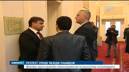 Протести срещу номинацията на Вежди Рашидов за министър на културата - Новините на Нова