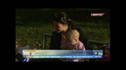 Петър Курумбашев със семейството си в Утрото на Pro.bg