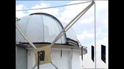 Повишена слънчева активност регистрираха астрономите от Стара Загора