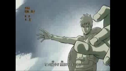 Naruto Shippuden ending 10