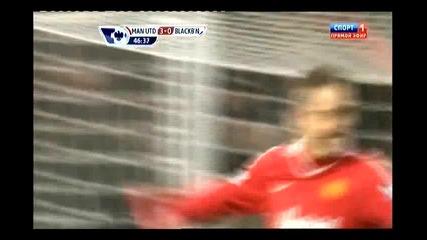 Рекорд на Бербатов 5 гола в един мач. : Manchester U. 7 - 1 Blackburn R.