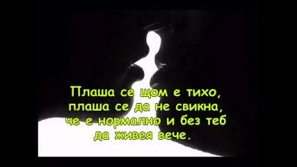 Теодора - Върни ми..
