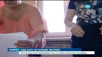 Матурите по български няма да бъдат анулирани