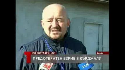 Авария с автоцистерна с пропан бутан в Кърджали - 21.11.09 г.