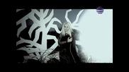 Гергана - Благодаря Ти + Текст