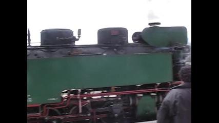 Ретро Влак 609.76