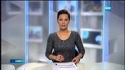 Спортни новини (23.02.2016 - централна)