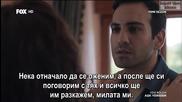 Отново любов Ask Yeniden еп.20-2 Бг.суб. Турция с Буура Гюлсой