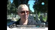 Проговаря майката на удушеното момиченце от Поморие - Здравей, България (20.05.2014г.)